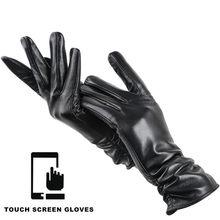 Guantes de piel de oveja de invierno de 28 cm para mujer, guantes de invierno para mujer genuinos, guantes de mujer multicolor, guantes de tacto Simple