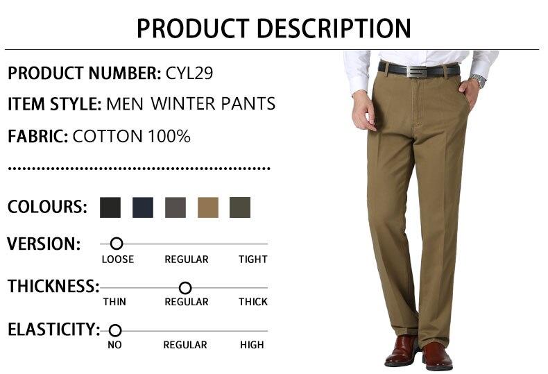 Ha36a83cf33c943578c795366ba84ac88R Autumn Winter Men Warm Fleece Classic Black Cotton Pants Mens Business Loose Long Trousers Quality Casual Work Pants Overalls