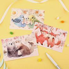 30 шт. мягкие милые открытки маленький внутренний двор ручная роспись акварельные буквы влюбленных поздравительная открытка животное маленькая свежая открытка
