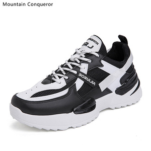 Image 4 - Mountain Conqueror 2019 Harajuku Autumn Vintage Sneakers Men Breathable Pu leather Casual Shoes Men Comfortable Fashion Sneakers