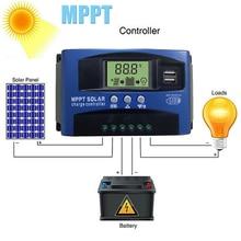 الشمسية MPPT 100A 60A 50A 40A 30A جهاز التحكم في الشحن المزدوج USB شاشة الكريستال السائل 12V 24V ألواح خلايا شمسية شاحن منظم مع الحمل