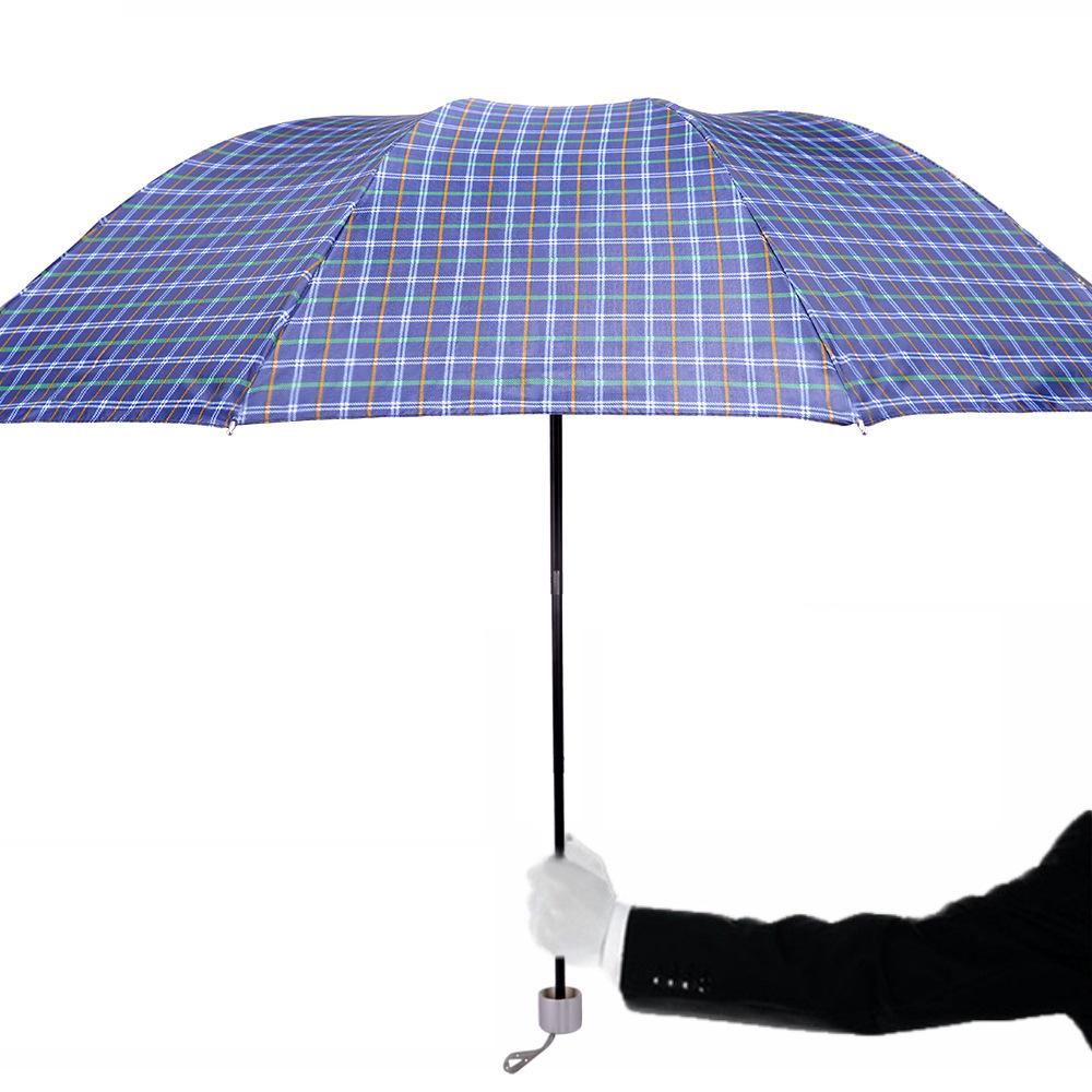 Umbrella 10 Bone 75 Folding Extra Large Sun Silver Colloid Plaid Customizable Three Fold Umbrella
