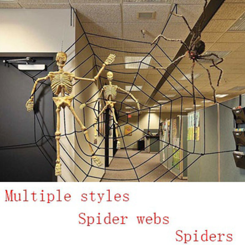 3-Size-Giant-Stretchy-SpiderWeb-Halloween-Cobweb-Terror-Party-Decoration-Bar-Haunted-House-Halloween-Spiders-Web (1)