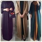 Dubai Muslim Dress W...