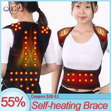 Tourmaline Self-heating Brace Support Belt Magnetic Therapy Waist Back Shoulder Lumbar Posture Corrector Pain Relief
