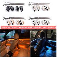 Car Interior Decorative LED Ambient 4 Doors Bowls Light Stripes Atmosphere Dual 2 Colors For BMW 5 Series F10 F11 F18 2010 2017