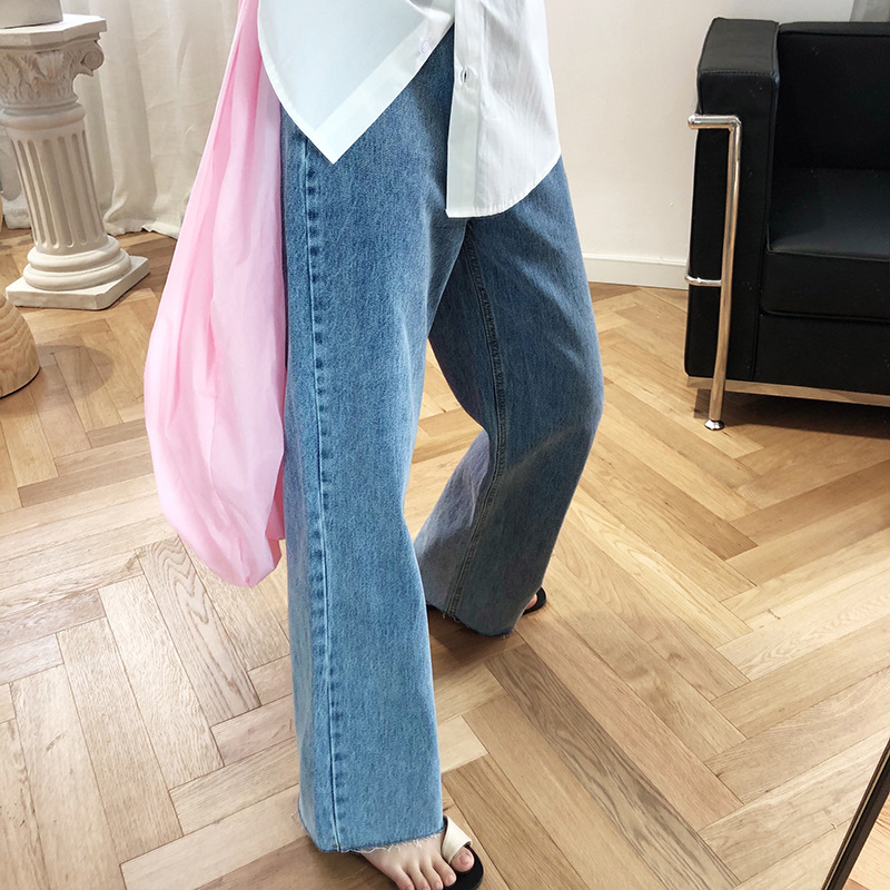 Korean Women's Frayed Wide Leg Jeans Straight Mop Pants Long Pants