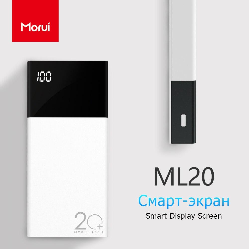 MORUI ML20 Power Bank White 20000mAh Portable Powerbank Charger With LED Smart Digital Display External Battery For Mobile Phone