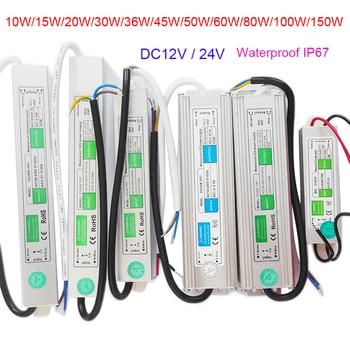цена на Transformer Power Supply Adapter AC110-260V to DC12V/24V 10W-100W Waterproof ip67 LED Driver Outdoor Transformer for strip light