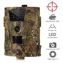 Trail Hunting Camera Wildcamera Wild Surveillance HT001B 12M