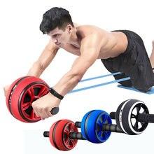 Ab الأسطوانة عجلة كبيرة البطن جهاز تدريب العضلات للياقة البدنية Abs الأساسية تجريب عضلات البطن التدريب المنزل معدات لياقة بدنية