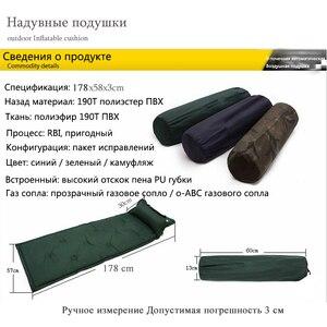 Image 2 - Tapis de couchage de tente de Camping coussin de coussin gonflable automatique matelas dair unique