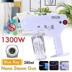 1300W 280ml 110V/220V ménage pulvérisateur Machine désinfection lumière bleue Nano pistolet à vapeur désinfection Nano pistolet