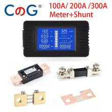 10A 50A 100A 200A 300A Digital Meter DC 0-200V 9 in 1 Voltmeter Ammeter LCD DC Voltage Current Power Energy Detector Amper Shunt