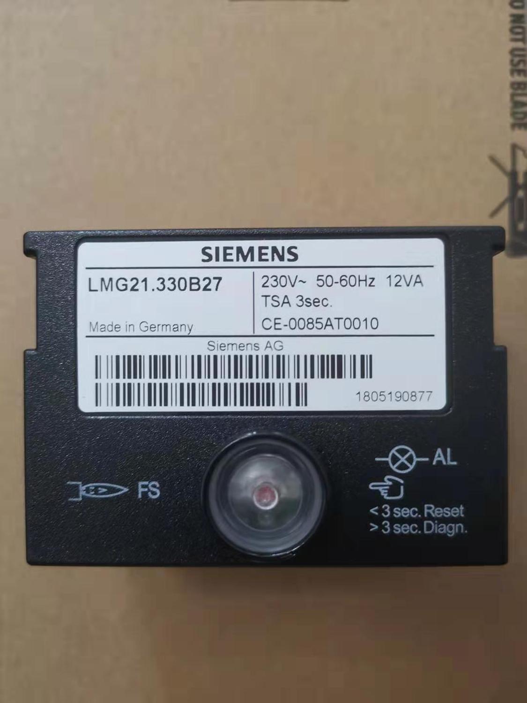 Free Shipping LMG21.330B27 230V Control Box For Oil Or Gas Burner Controller New One Year Warranty