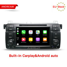 Andream Bulit-en Carplay Quad Core 2G RAM reproductor de DVD del coche estéreo Android 7,1 navegación BT para BMW E46 envío gratis(China)