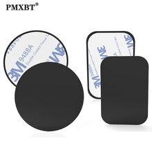цена на Universal Metal Plate Disk Iron Sheet For Magnet Mobile Cell Phone Holder Replacement Metal Plate For Magnet Phone Holder Mount