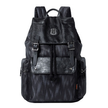 Mens Casual Backpack Korean-style Stylish Fashion College Style Street Trendy Bag COLLEGE STUDENTS School