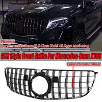 Chrome Silver/Glossy Black X166 GTR Style Car Front Bumper Grill Grille For Mercedes For Benz GLS Class X166 GLS450 2016 2019|Racing Grills| |  -