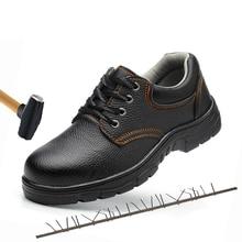 Мужские рабочие ботинки со стальным носком; мужские ботинки; коллекция года; Мужская защитная обувь в военном стиле; Мужские Промышленные и строительные ботинки; мужская обувь