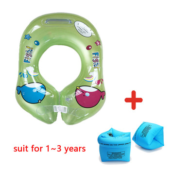Baby Swimming Ring Inflatable Kids Float Swim Pool Accessories Buoy Double Raft Infant Swim Trainer Safety Circle Floating - GR0022Green