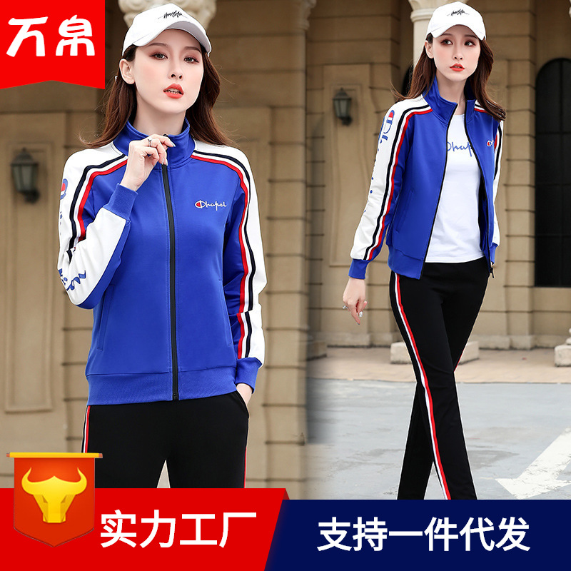 2020 Spring And Autumn New Style Hoodie WOMEN'S Suit Loose-Fit Korean-style Fashion Students Sports Clothing Long Sleeve Casual
