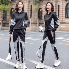 Female Tracks Two Piece Set Black Outfit Tracksuit Sportsuit Co-ord Set Hoodies Top Pant Suits 2019 Winter Autumn Black Clothing black spaghetti sequins design co ord with choker