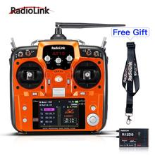 Radiolink AT10II 12CH RC Transmitter and Receiver R12DS 2.4GHz DSSS&FHSS Radio Remote Controller for