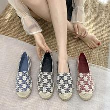 New type of women's casual shoes with straw woven fisherman shoes for women's casual low-top loafers with thick soles A17