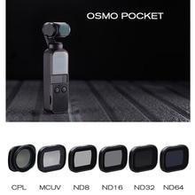 Карманный УФ фильтр для DJI Osmo Pocket 2 Camera