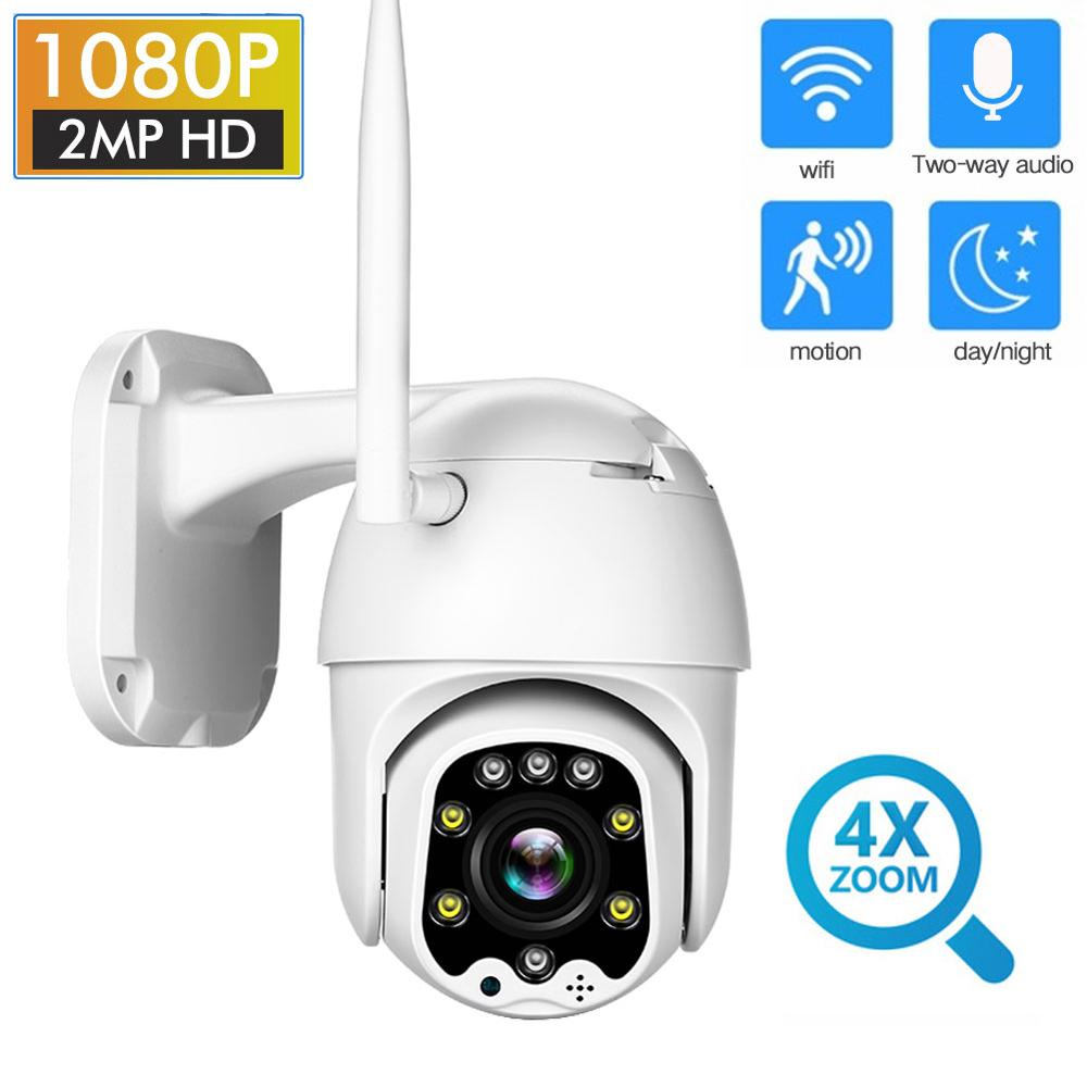 HD 1080P Speed Dome Wireless WiFi Camera Outdoor PTZ IP Camera Wi-Fi Security Surveilance Camara Vigilancia Exterior CCTV Camera