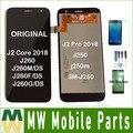 Оригинальный Для Samsung Galaxy J2 Core 2018 J260 J260M/DS J260F/DS J260G/DS J2 Pro 2018 J250 ЖК-дисплей сенсорный сенсор дигитайзер