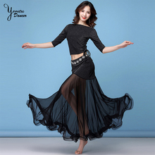 Belly Dance Costume Silver Drawstring Big Swing Skirt Performing Exercise Set Women's Stage Wear