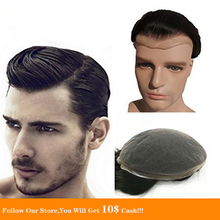 BYMC Full Lace Toupee Natural Hairline Black And dark brown European Homme Hair System Super Thin Skin Replacement