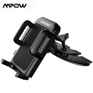 Mpow MCM3 Car Holder Grip Pro