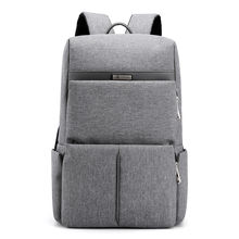 Износостойкий 156 дюймовый ноутбук рюкзак для планшета мальчиков