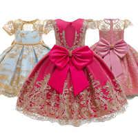 Meninas vestido de ano novo elegante princesa vestido crianças vestidos para a menina traje crianças vestido de festa de casamento 4-10yrs infantil