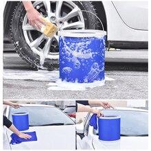 دلو سيارة مقاوم للماء قابل للطي ، 11 أو 13 لترًا ، حاوية محمولة مقاومة للتآكل وصديقة للبيئة