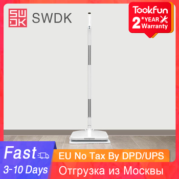 2020 NEW SWDK D260 Electric Mopping For home Handheld Wireless Wiper Floor Window Washers Wet broom Vacuum Cleaner Machine - discount item  18% OFF Household Appliances