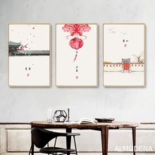 Folk Custom Ancient Modern Minimalist New Chinese Ink Flower Landscape Abstract  Canvas Painting for Living Room Wall Art Poster