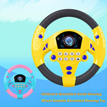 Get more info on the Children's Simulation Small Steering Wheel Copilot Simulated Steering Wheel Early Education Puzzle Sound Toy M0923