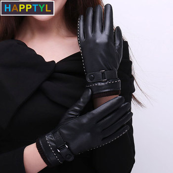 HAPPTYL Fashion Full Palm Touch Screen Winter Gloves Warm PU Leather Gloves Windproof in Cold Weather Lightweight For Women Men happtyl 1 pair winter men
