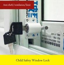 Детский защитный замок для окна с ключами из алюминиевого сплава