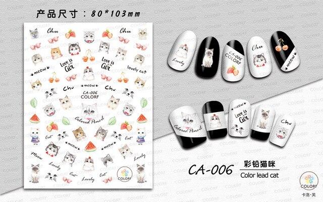 наклейка для дизайна ногтей morixi сезон осень кленовые листья фотография