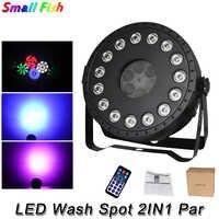 30W LED tache de lavage 2IN1 Par lumière RGBW couleur éclairage stroboscopique DMX contrôleur pour Disco DJ musique fête Club barre assombrissant la lampe