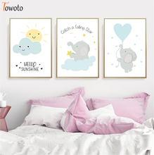Детская wall art печати плакатов с голубым облаком и Слон живопись