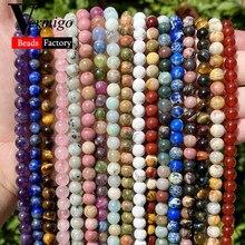 42 Style Natural Stone Beads 4 6 8 10mm Lava Amazonite Agates Amethysts Turuoqises Round Beads for Jewelry Making Diy Bracelets