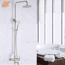 Suguword Shower Head Bracket Hot And Cold Faucet Shower Faucet Shower Head Wall-Mounted Shower Combination Set New Hot Sale(China)