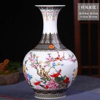 Jingdezhen Porcelain Vase ornament big eggshell vase of flower arrangement in living room