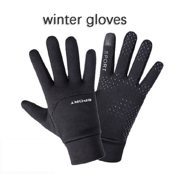 1 Pair Men And Women Warm Gloves Winter Windproof Thickened Plus Velvet For Outdoor Sports Riding Non-slip Safety Gloves